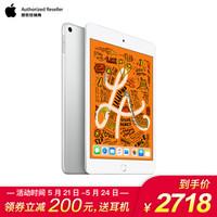 Apple 苹果 iPad mini 5 2019款 7.9英寸平板电脑 64G