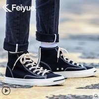 FEI YUE 飞跃 DF/1-904 中性款休闲运动鞋