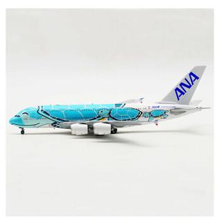 银色月光 JA382A 蓝色 a380