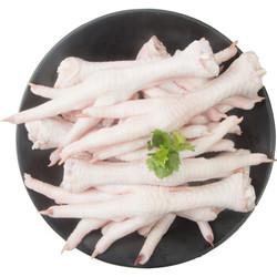 尚选 鸡爪 1kg 鸡肉鸡脚凤爪 健身烧烤卤味红烧鸡肉食材+凑单品