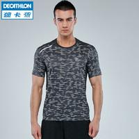 迪卡侬运动短袖男夏速干透气T恤透气休闲健身宽松跑步半袖RUNM