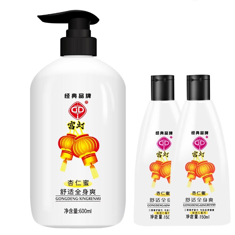 宫灯杏仁蜜600ml保湿补水润肤身体乳经典国货护肤品