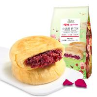 百草味  玫瑰鲜花饼 500g
