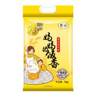 福临门 妈妈的饭香 大米 5kg *2件