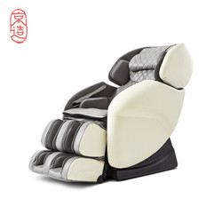 京造 JZ-OG03-GY 零重力按摩椅