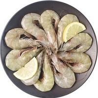 国联 冷冻厄瓜多尔白虾 1.8kg 90-108只 *2件 +凑单品