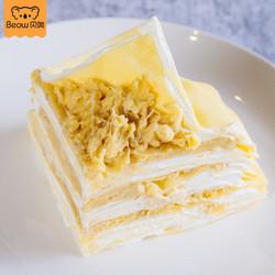 贝奥 苏丹王榴莲千层蛋糕 6寸 500g