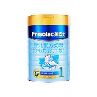[当当自营]美素力婴儿配方奶粉1段罐装900g