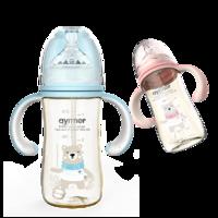 爱因美婴儿奶瓶ppsu耐摔宽口径新生婴儿宝宝防摔防胀气硅胶奶瓶嘴