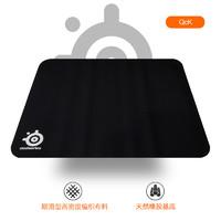 steelseries赛睿QCK电竞吃鸡大号网吧电脑笔记本电竞专用游戏大鼠标垫