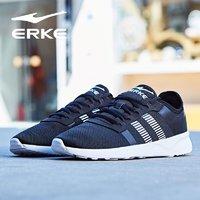 鸿星尔克(ERKE)新款男士密轻便跑步鞋运动鞋子