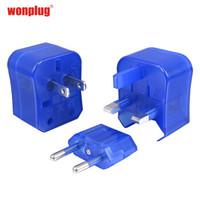 wonplug万浦出国旅行转换插头多功能万用插座 *2件