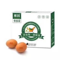 雁园青春蛋 鲜鸡蛋 30枚