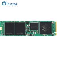 浦科特(Plextor) 128GB SSD固态硬盘 M.2接口(NVMe协议) M9PeGn  性能强劲 原厂颗粒 五年质保