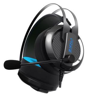 磁动力(ZIDLI)ZL20游戏耳机 7.1 头戴式 吃鸡耳机 绝地求生电竟电脑耳机耳麦 铁灰色
