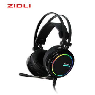 磁动力(ZIDLI)ZH11S电脑游戏耳机 7.1 头戴式 吃鸡耳机 绝地求生电竟耳机耳麦 黑色