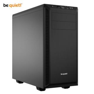 德商必酷(be quiet!)PURE BASE 600 黑色 静音机箱(模块化硬盘架/可调式顶盖)