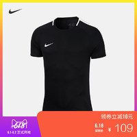 Nike 耐克官方NIKE DRY ACADEMY 男子上衣AT3029