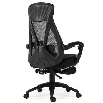 京东PLUS会员 : Hbada 黑白调 HDNY077BMJ 人体工学电脑椅 黑色