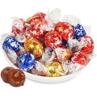Lindt 瑞士莲 软心巧克力散装 约40粒 500克