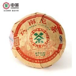 中茶 普洱茶 2007十周年纪念沱茶 100g