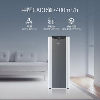 352 X60 空气净化器家用 除醛除霾除菌除尘 智能净化 (灰色)
