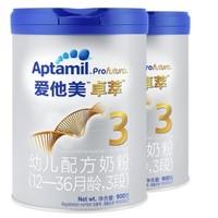aptamil 爱他美 卓萃 婴幼儿牛奶粉 3段 900g 2罐装 *2件