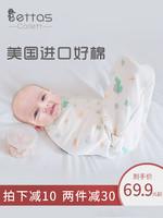 防惊跳睡袋婴儿襁褓巾夏季薄款宝宝神器新生新儿防踢被防惊吓包被