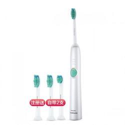 PHILIPS 飞利浦 HX6512 电动牙刷