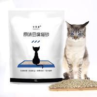 卡罗弗豆腐猫砂原味除臭猫砂无尘可冲马桶猫咪用品细颗粒结团沙6l