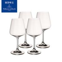 villeroyboch 唯宝 欧维德系列 酒杯套装 4支