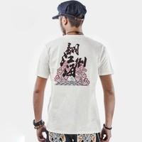 HARDLY EVER'S 银鳞堂 YLTT1366 男士圆领短袖T恤