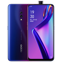 OPPO K3 智能手机 6GB+64GB 星云紫