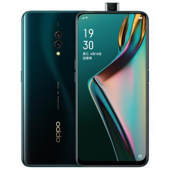 OPPO K3 智能手机 8GB+128GB 全网通 秘境黑