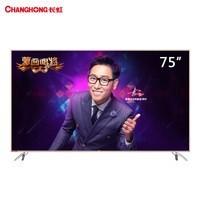 CHANGHONG 长虹 75D3P 75英寸 4K 液晶电视