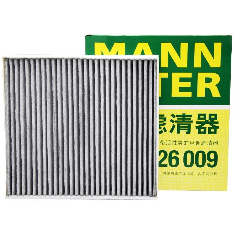 MANN  曼牌 CUK26009 空调滤清器