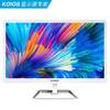 KOIOS K2417U 23.8英寸4K显示器 10bit