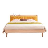 A家家具 BC001 双人床 (180cm*200cm、板木结合、北欧)