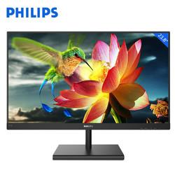 PHILIPS 飞利浦 245E1S 23.8英寸 IPS显示器(2K、117%sRGB)