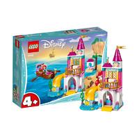 LEGO 乐高 迪士尼系列 41160 爱丽儿的城堡