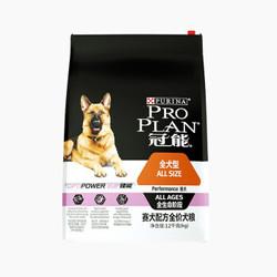 PRO PLAN 冠能 全价全犬粮 赛犬配方 12kg