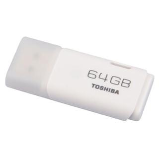 东芝(TOSHIBA)64GB USB2.0 U盘 U202经典隼系列 电脑 车载白色U盘