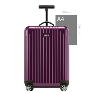 RIMOWA SALSA AIR系列 20寸登机箱拉杆箱 紫色 820.52.22.4