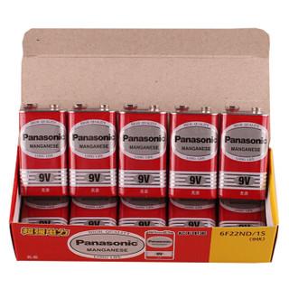 松下(Panasonic)9V碳性方形干电池10节适用于万用表遥控器话筒报警器玩具6F22ND/1S盒装