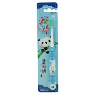 LG竹盐牙刷  儿童健齿防护(6-9岁换牙期儿童牙刷)进口竹盐成分柔细软毛 呵护口腔(两种颜色随机发送)
