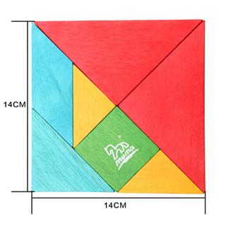 木马智慧 经典七巧板小学生一年级教学套装智力拼图幼儿园儿童早教玩具14cm*14cm