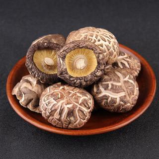 富昌 花菇 蘑菇山珍干货福建特产香菇300g