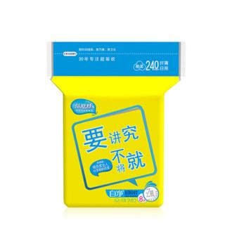 倍舒特 7星系列 棉柔纤薄日用卫生巾 自净超吸收 240mm 8片*5包