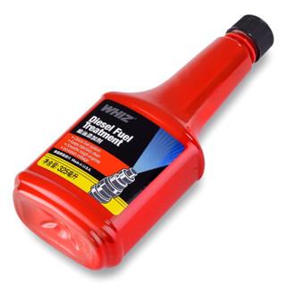 威士(WHIZ)油路通柴油添加剂燃油宝 燃油添加剂 325ml*单支装(美国原装进口)