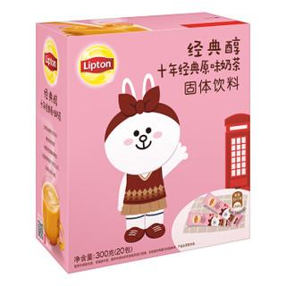立顿Lipton 奶茶 十年经典原味奶茶LINE FRIENDS速溶固体饮料20条 300g